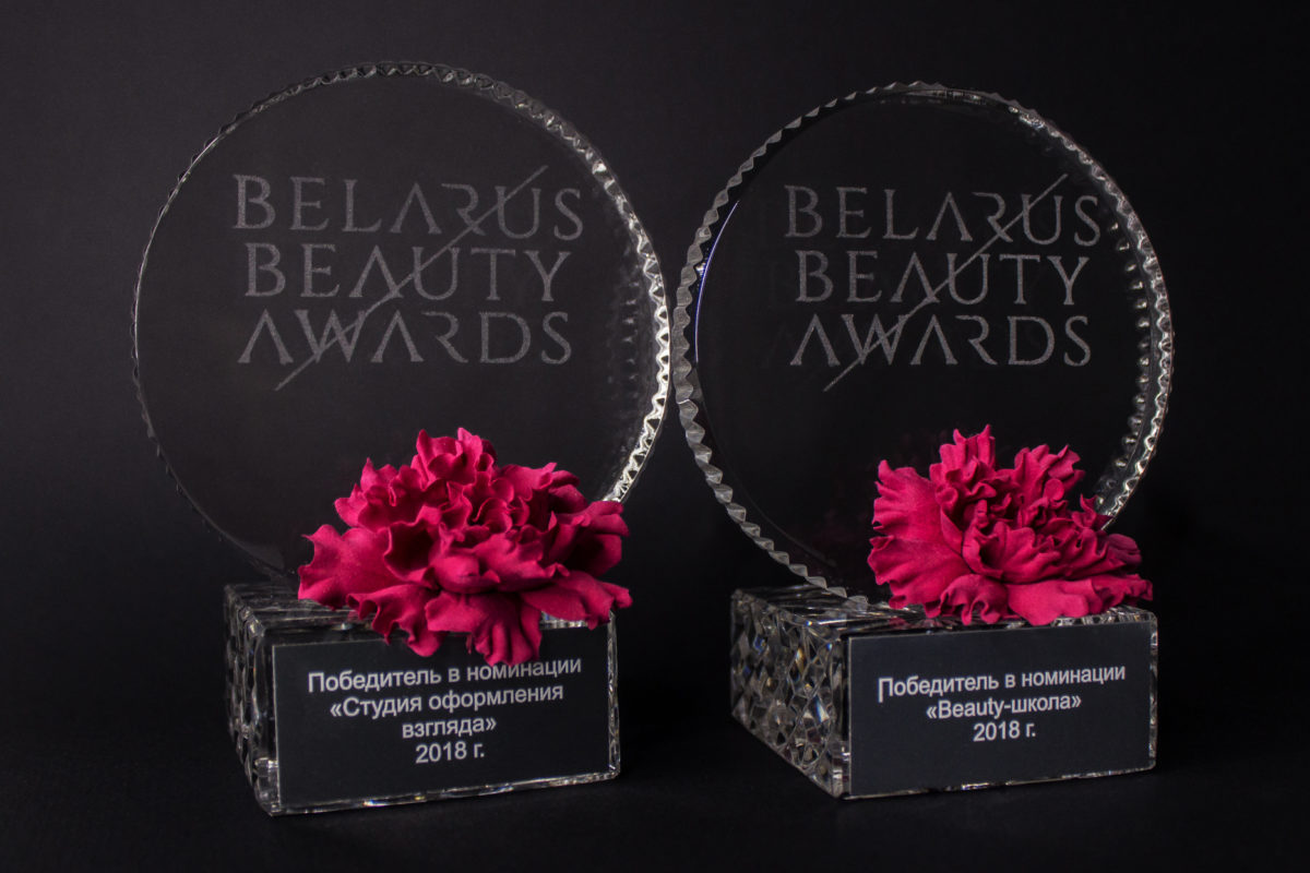 Beauty Eyes - победители! Результаты Belarus Beauty Awards 2018