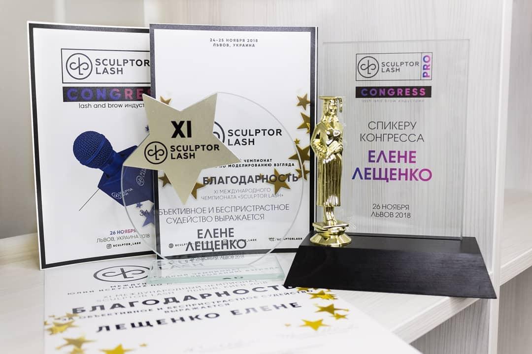 Sculptor Lash во Львове. Чемпионат по наращиванию ресниц СНГ