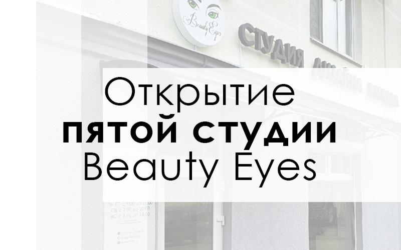 studiya-narashchivaniya-resnic-minsk-serebryanka